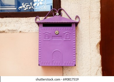 Mailbox. Purple home mailbox. Pink mailbox on Rovinj street, Croatia. Mediterranean style pink mailbox for newspapers and magazines, post office box free shipping.