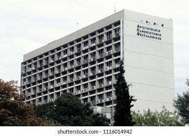Main building of Aristotle University of Thessaloniki in Thessaloniki, Greece on 9 Oct. 2013.