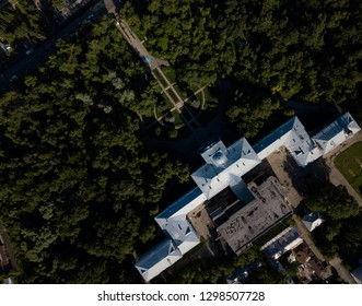 Main building and campus of Tomsk State University (TSU) from aerial view. Tomsk, Russia cityscape. City park. Ecological environment