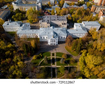Main building and campus of Tomsk State University (TSU) from aerial view