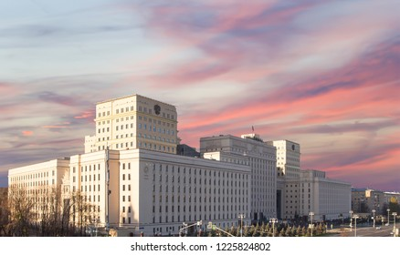 Main Building of the Ministry of Defence of the Russian Federation (Minoboron)-- is the governing body of the Russian Armed Forces. Moscow, Russia