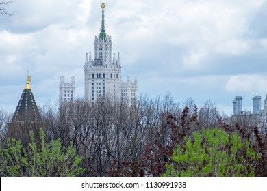 Main building of Moscow State University. Moscow, Russia Stalin times buildin