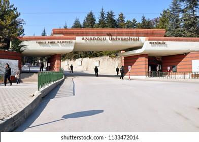 Main door of Anadolu University in Eskisehir, Turkey, June 3 2017