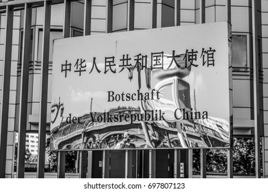 Main Entrance of the Embassy of China in Berlin - BERLIN / GERMANY - SEPTEMBER 2, 2016