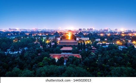 Main entrance gate and axis North-South to Olympic Park, Jingshan Park, Beijing, China