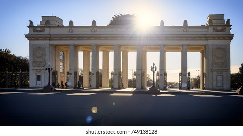 Main entrance gate of the Gorky Park, one of the main citysights and landmark in Moscow, Russia