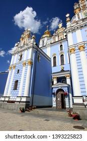 Main entrance of the St. Michael's Golden-Domed Cathedral on the grounds of the St. Michael's Golden-Domed Monastery in Kyiv, Ukraine