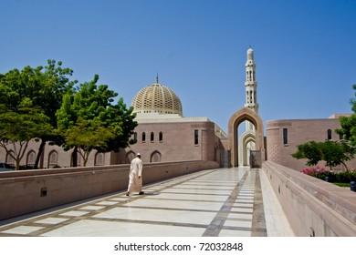 Main Entrance of Sultan Qaboos Grand Mosque, Muscat Oman