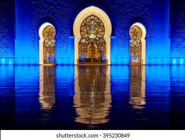 Main Gate of Abu Dhabi Grand Mosque