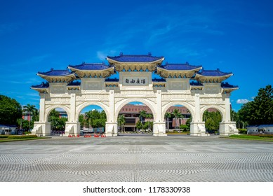 """main gate of chiang kai shek memorial hall. the four chinese characters on it mean """"Liberty Square"""""""