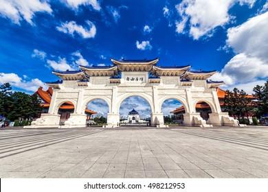 The main gate of National Chiang Kai-shek Memorial Hall , Taipei, Taiwan