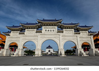 The main gate of National Taiwan Democracy Memorial Hall ( National Chiang Kai-shek Memorial Hall ), Taipei, Taiwan.