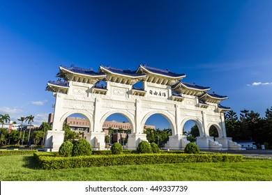 The main gate of National Taiwan Democracy Memorial Hall ( National Chiang Kai-shek Memorial Hall ), Taipei, Taiwan