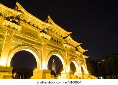The main gate of National Taiwan Democracy Memorial Hall ( National Chiang Kai-shek Memorial Hall ) June 25, 2017 in  Taipei, Taiwan