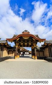Main gate of Ninomaru Palace at Nijo Castle, Kyoto, Japan