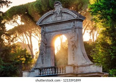 Main gate to the Orti farnesiani sul Palatino, Rome, Italy
