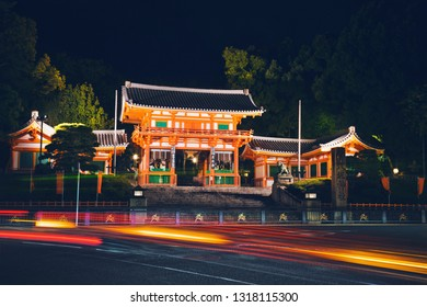Main gate of the Yasaka shrine in Kyoto at night, Japan. Japanese inscription on a stone column mean Yasaka Shrine.