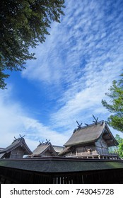 The main hall and the attached buildings of Izumo-Taisha, Izumo, Shimane prefecture, Japan.