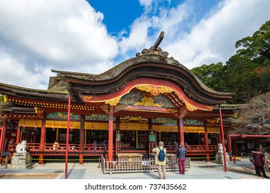 Main hall of Dazaifu Tenmangu Shrine in Dazaifu, Fukuoka, Japan.