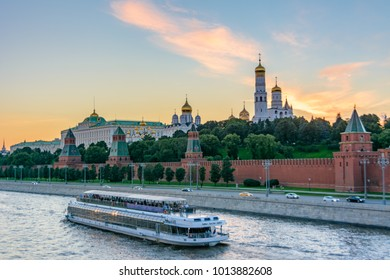 The main landmark of Moscow - The Moscow Kremlin. Russia