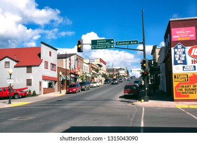 Main Street, Ely, Minnesota, USA, Gateway to the Boundary Waters Canoe Area Wilderness, August 19, 1999