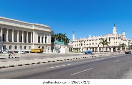 Main street in Havana downtown.