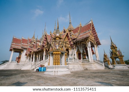 Main temple Wat Pai