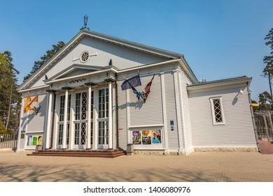 Majori, Jurmala, Latvia, April 2019 - Dzintari concert hall.