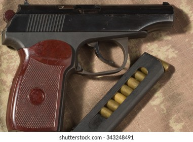 The Makarov pistol ammunition. Clouse up