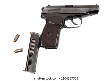 Makarov's pistol in his hand and ammunition to him