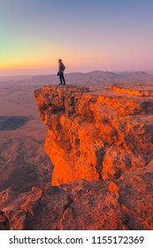 Makhtesh Ramon  is a geological feature of Israel's Negev desert.
