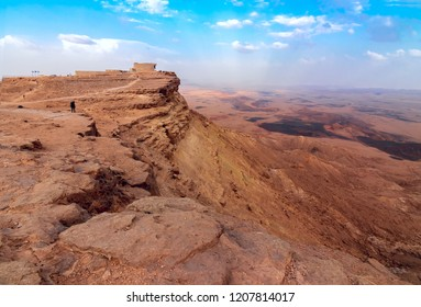 Makhtesh Ramon  is a geological feature of Israel's Negev desert. Located at the peak of Mount Negev.