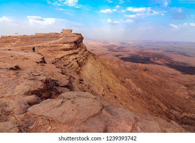 Makhtesh Ramon  is a geological feature of Israel's Negev desert. Located at the peak of Mount Negev, some 85 km south of the city of Beersheba.