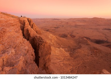 Makhtesh Ramon, Mitzpe Ramon, Israel