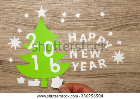 Applique new year tree cutted out stock photo edit now