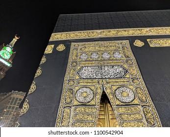 Makka Almukarramah : Holy Makkah Saudi Arabia Kaba During Umrah or Hajj