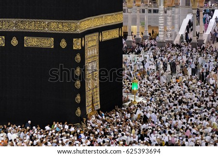 Makkah, Saudi Arabia - 30 Nov : Muslims from around the world performing tawaf at Kaabah during haj or umrah. Kaabah is located inside Masjidil Haram is the holiest place for muslims.