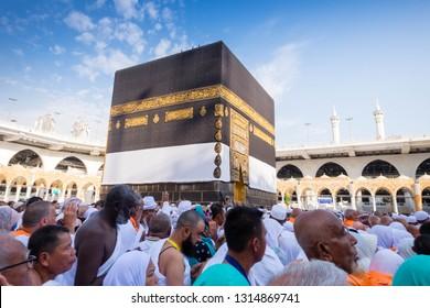 Makkah, Saudi Arabia -8 August 2018 : Muslim Pilgrims at The Kaaba in The Haram Mosque of Mecca, Saudi Arabia, during Hajj.