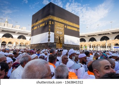 Makkah, Saudi Arabia - 8 August 2018: Muslim Pilgrims at The Kaaba in The Haram Mosque of Mecca , Saudi Arabia, In the morning during Hajj.