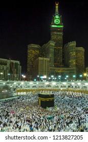 Makkah Saudi ARABIA :April 2018 Muslim walking and pilgrims around kabah at makkah Saudi ARABIA.night background.