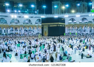 Makkah Saudi ARABIA :April 2018 Muslim walking and pilgrims around kabah at makkah Saudi ARABIA.