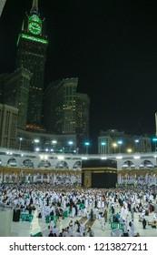Makkah Saudi ARABIA :April 2018 Muslim walking and pilgrims around kabah at makkah Saudi ARABIA.night background
