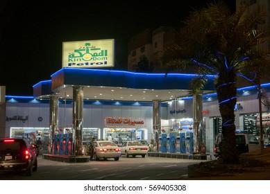 MAKKAH, Saudi Arabia - DEC 15, 2016 : Evening shot of Kingdom Petrol gas station in Mecca, Saudi Arabia.