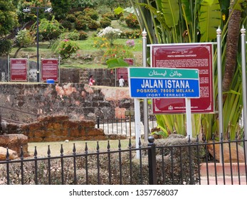 Malacca, Malaysia-- February 2018: Informational billboards at the Fort terrace of A Famosa Portugese fortress in Malacca City.