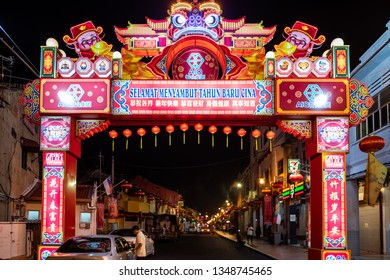 Malacca, Malaysia - February 28, 2019: The entrance to Jonker Walk street , Chinatown in Malacca, Malaysia in the night time.