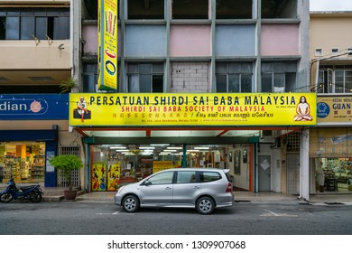 "Malacca, Malaysia - January 13 2014: Branch office of the SHIRDI SAI BABA SOCIETY OF MALAYSIA (malay: Persatuan Shirdi Sai Baba Malaysia) in ""Little India Melaka"""