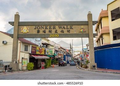Malacca, Malaysia - January 16, 2016. Historical part of the ancient Malaysian town in Malacca. It was listed as a UNESCO World Heritage Site