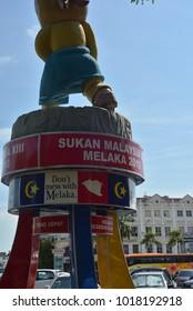 Malacca, Malaysia - October 09, 2017: The Dataran Pahlawan's statue