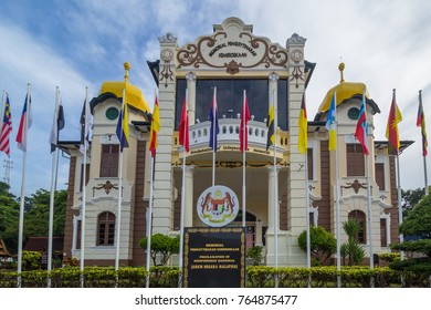 MALACCA,MALAYSIA-NOVEMBER 23 2017:Independence day memorial building at Malacca city.  The building is one attraction in Malacca