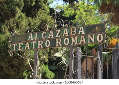 MALAGA, ANDALUSIA, SPAIN - JULY 25, 2017: The entrance of Alcazaba Teatro Romano palatial fortification and ancient ruins, the oldest monument in the city.
